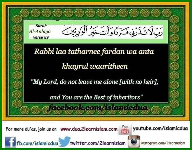 Dua to have Children - Islamic Du'as (Prayers and Adhkar)