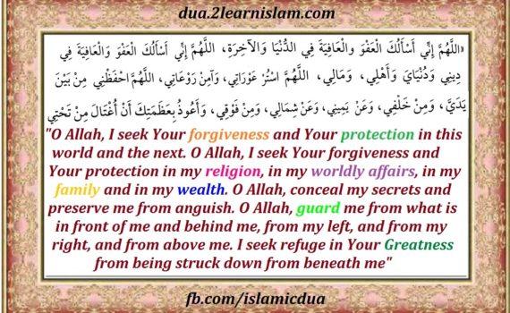 Prayer to win big money